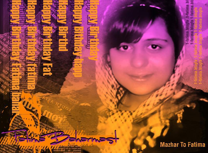 http://ye-fatima.persiangig.com/image/mazhar-goli/posfa892bmiwtdcr.jpg