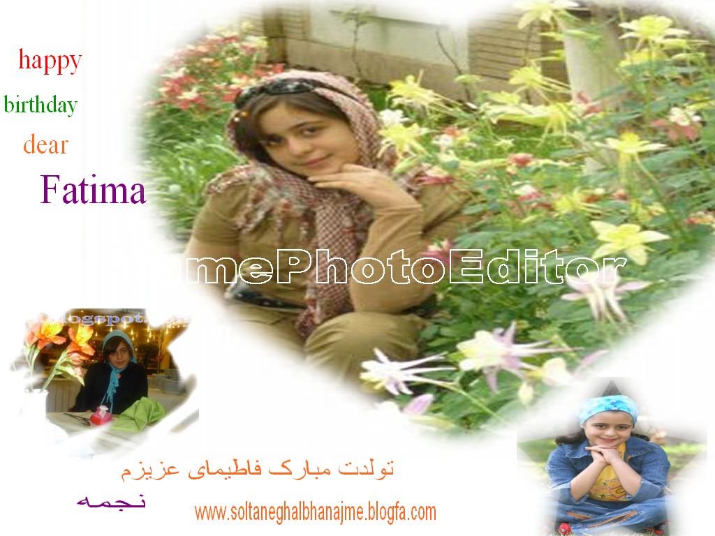 http://ye-fatima.persiangig.com/image/najmeh/najmeh.jpg